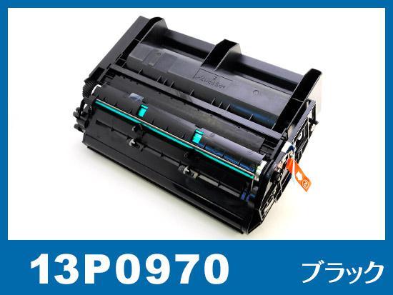 13P0970(ブラック)IBMリサイクルトナーカートリッジ