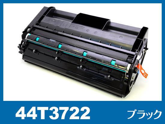 44T3722(ブラック)IBMリサイクルトナーカートリッジ