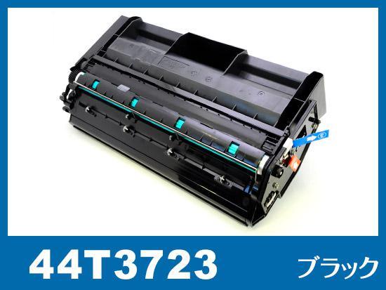 44T3723(ブラック)IBMリサイクルトナーカートリッジ