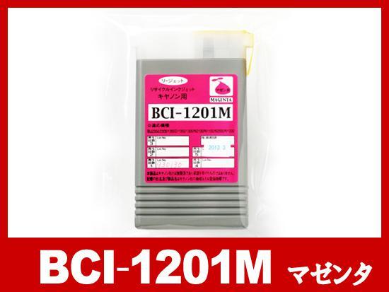 BCI-1201M (マゼンタ)/キヤノン [Canon]大判リサイクルインクカートリッジ