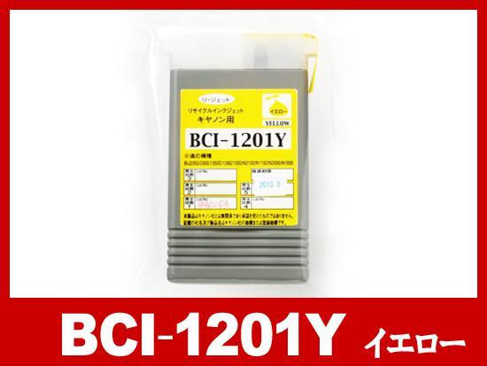 BCI-1201Y (イエロー)/キヤノン [Canon]大判リサイクルインクカートリッジ