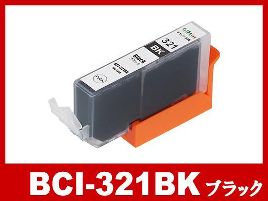 BCI-321BK(ブラック) キャノン[Canon]互換インクカートリッジ