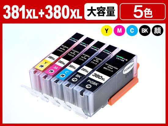 BCI-381XL(BK/C/M/Y)+BCI-380XLPGBK(顔料ブラック 5色マルチパック大容量) キヤノン[Canon]互換インクカートリッジ
