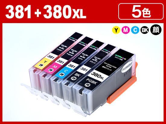 BCI-381(BK/C/M/Y)+BCI-380XLPGBK(大容量顔料ブラック 5色マルチパック) キヤノン[Canon]互換インクカートリッジ