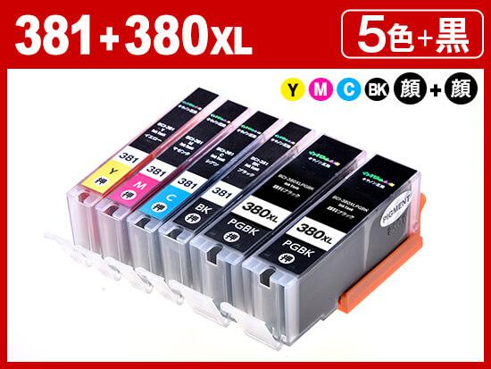 BCI-381(BK/C/M/Y)+BCI-380XLPGBK(5色マルチパック+大容量顔料ブラック) キヤノン[Canon]互換インクカートリッジ