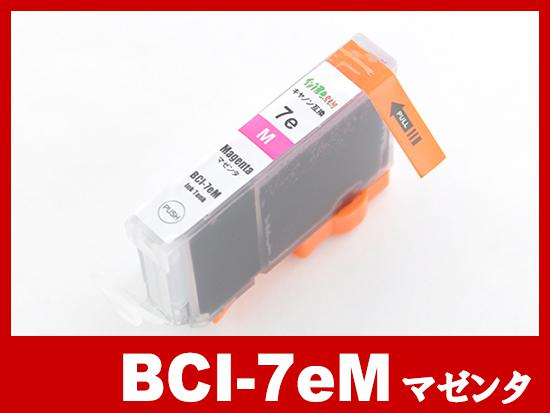 BCI-7eM(マゼンタ)キャノン[Canon]互換インクカートリッジ