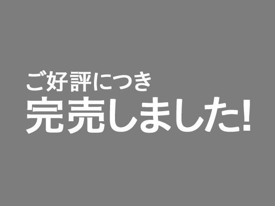 BC-71(3色カラー)キヤノン[Canon]リサイクルインクカートリッジ