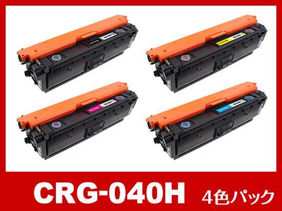 CRG-040H(大容量4色パック)キヤノン[Canon]互換トナーカートリッジ