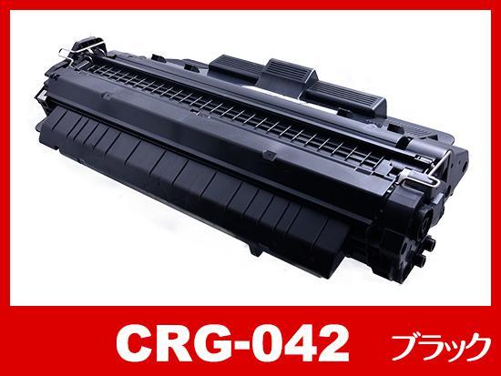 CRG-042(ブラック)キヤノン[Canon]リサイクルトナーカートリッジ
