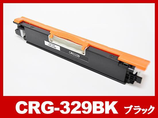 CRG-329BLK(ブラック) キヤノン[Canon]互換トナーカートリッジ