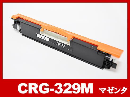 CRG-329MAG(マゼンタ) キヤノン[Canon]互換トナーカートリッジ