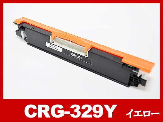 CRG-329YEL(イエロー) キヤノン[Canon]互換トナーカートリッジ