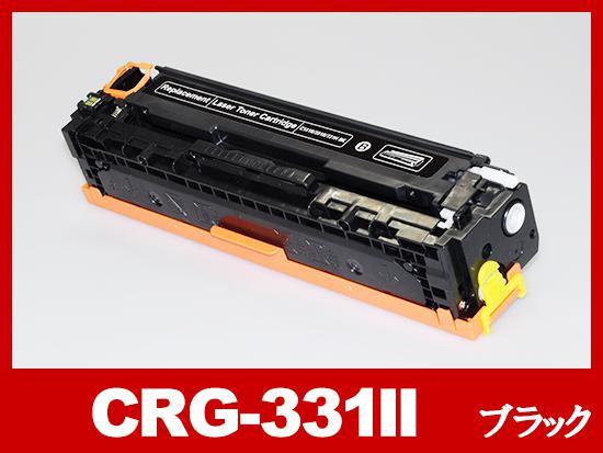 CRG-331IIBLK(ブラック大容量)高品質 キヤノン[Canon]互換トナーカートリッジ