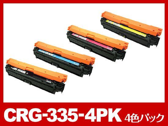 CRG-335-4PK(4色パック)キヤノン[Canon]リサイクルトナートナーカートリッジ