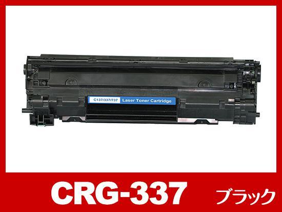 CRG-337(ブラック)キヤノン[Canon]互換トナーカートリッジ