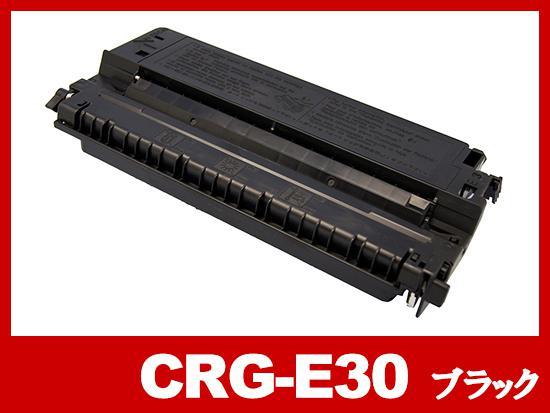 CRG-E30(ブラック)キヤノン[Canon]リサイクルトナーカートリッジ