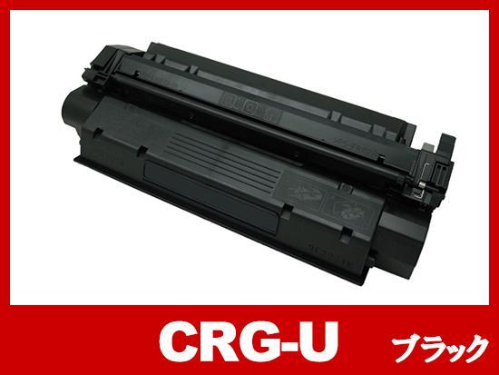 CRG-U(ブラック)キヤノン[Canon]リサイクルトナーカートリッジ