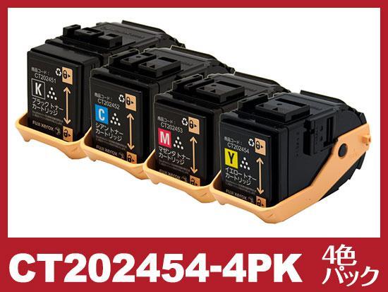 CT202454(4色パック) ゼロックス[XEROX]リサイクルトナーカートリッジ