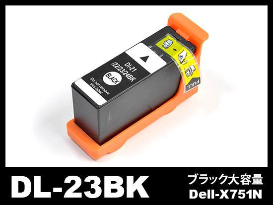 DL-23BK(Dell-X751N) デルインクジェットプリンタ用(ブラック大容量) DELL互換インクカートリッジ