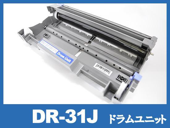 DR-31J ブラザー[Brother]互換ドラムユニット