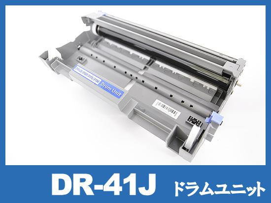 DR-41J ブラザー[Brother]互換ドラムユニット