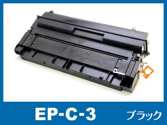 EP-C-3 (ブラック)NTTリサイクルトナーカートリッジ