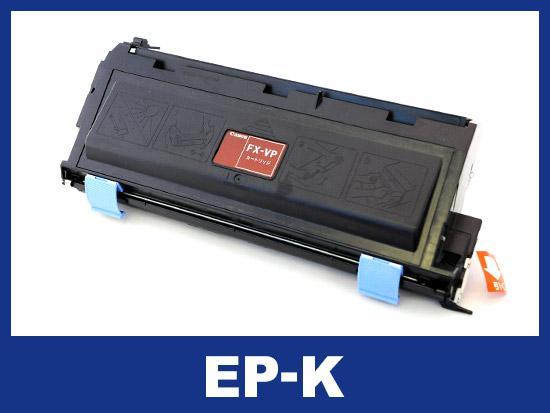 EP-K 兼松エレクトロニクス(Kanematsu)リサイクルトナーカートリッジ