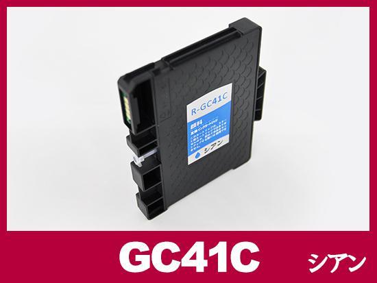 GC41C 顔料シアン(Mサイズ)リコー[RICOH]互換インクカートリッジ