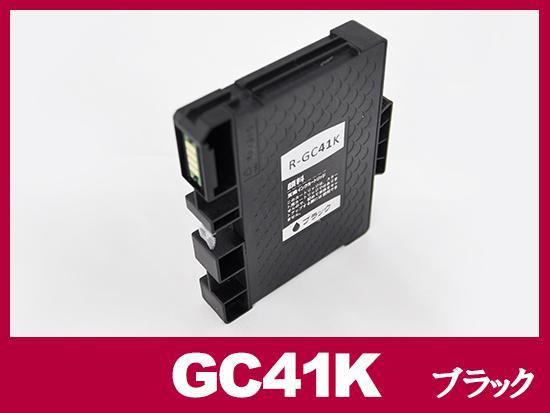 GC41K 顔料ブラック(Mサイズ)リコー[RICOH]互換インクカートリッジ