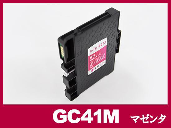 GC41M 顔料マゼンタ(Mサイズ)リコー[RICOH]互換インクカートリッジ