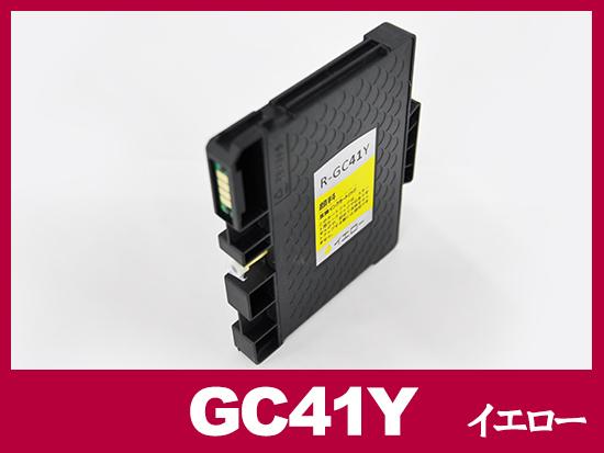 GC41Y 顔料イエロー(Mサイズ)リコー[RICOH]互換インクカートリッジ