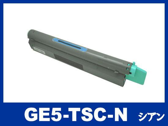 GE5-TSC-N(シアン)カシオ[CASIO]リサイクルトナーカートリッジ