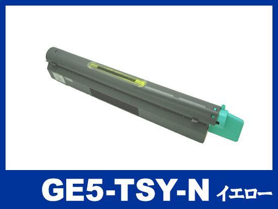 GE5-TSY-N(イエロー)カシオ[CASIO]リサイクルトナーカートリッジ