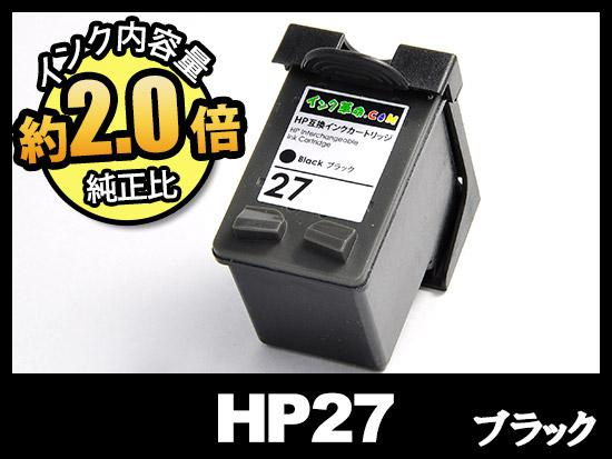 HP27 C8727AA#003(ブラック)HPリサイクルインクカートリッジ