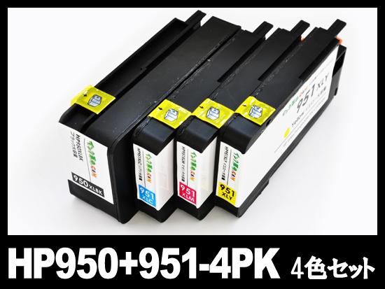 HP950XL+951XL (4色マルチパック大容量)HP互換インクカートリッジ