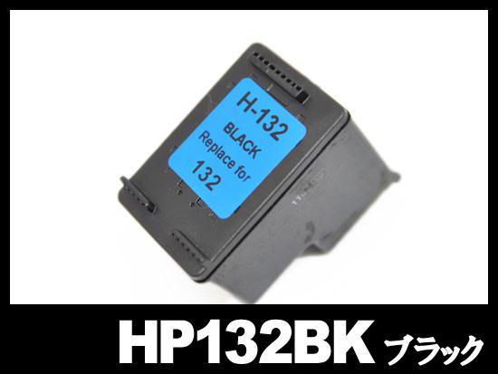 HP132 C9362HJ(ブラック)HPリサイクルインクカートリッジ