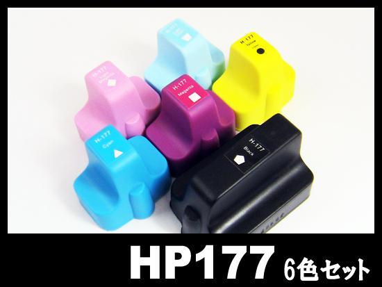 HP 177(6色セット)HP互換インクカートリッジ