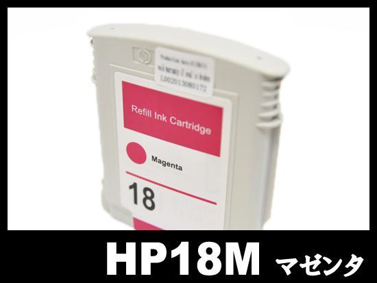 HP 18 C4938A(マゼンタ)HP互換インクカートリッジ