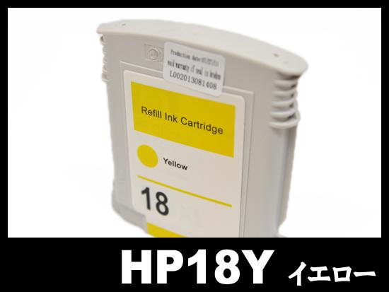 HP 18 C4939A(イエロー)HP互換ンクカートリッジ