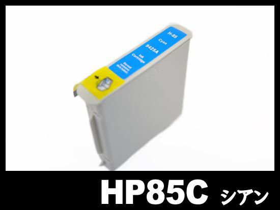 HP85 C9425A(シアン)HP互換インクカートリッジ