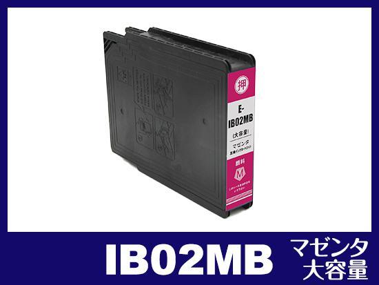 IB02MB (マゼンタ大容量)エプソン[EPSON]互換インクカートリッジ