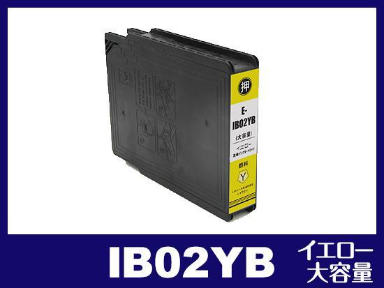 IB02YB (イエロー大容量)エプソン[EPSON]互換インクカートリッジ