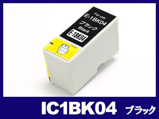 IC1BK04(ブラック) エプソン[EPSON]互換インクカートリッジ