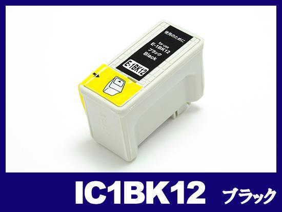 IC1BK12(ブラック) エプソン[EPSON]互換インクカートリッジ