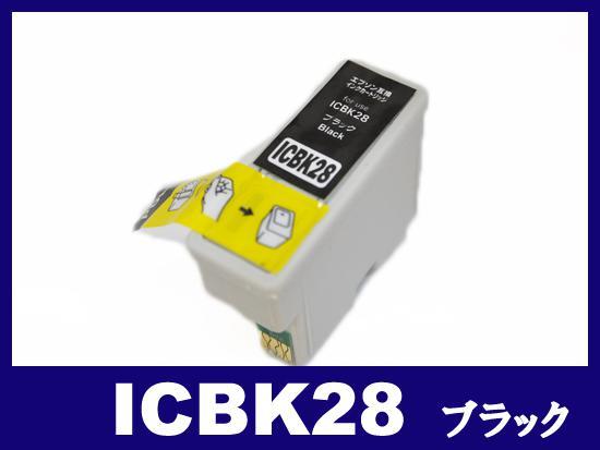 ICBK28(ブラック) エプソン[EPSON]互換インクカートリッジ