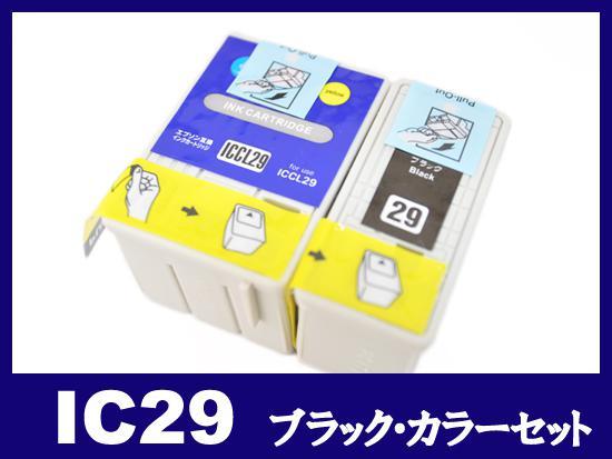 ICBK29・ICCL29(ブラック・カラーセット) エプソン[EPSON]互換インクカートリッジ