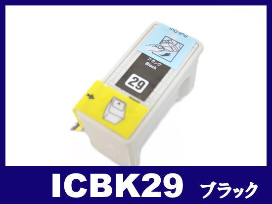 ICBK29(ブラック) エプソン[EPSON]互換インクカートリッジ
