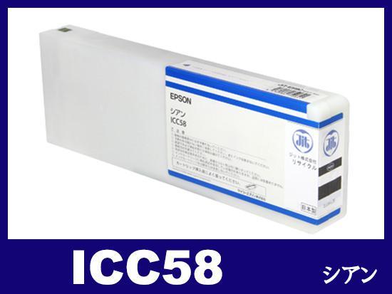 ICC58(顔料シアン) エプソン[EPSON]大判リサイクルインクカートリッジ