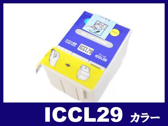 ICCL29(カラー) エプソン[EPSON]互換インクカートリッジ