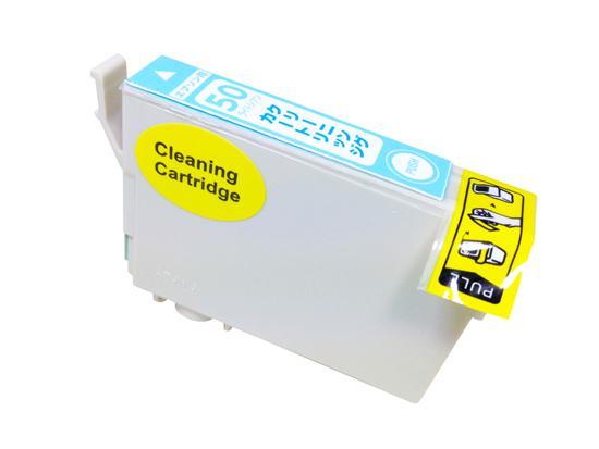 ICLC50(ライトシアン用) クリーニングカートリッジ